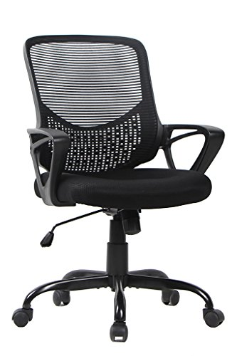 Best Comfortable Home Office Chair